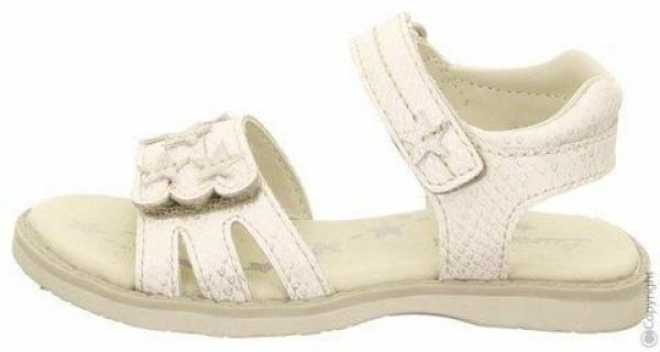 Mädchen Sandale Sandalette mit Klett Sterne weiß Lurchi